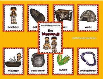 Wampanoag Interactive Unit