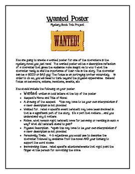 Wanted Poster - Focus on  Character Traits & Book Share Project