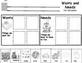 Wants & Needs Cut and Paste Preschool, Kindergarten, First