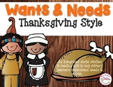 Wants & Needs: November/Thanksgiving Style