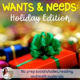 Wants and Needs Christmas / Holiday Mini Unit