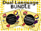 Wants and Needs / Deseos y Necesidades: Dual Language Bundle