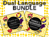 Wants and Needs / Deseos y Necesidades: Dual Language Bundle