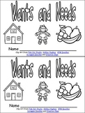 Wants and Needs Emergent Reader & Pocket Chart Cards Kindergarten Social Studies