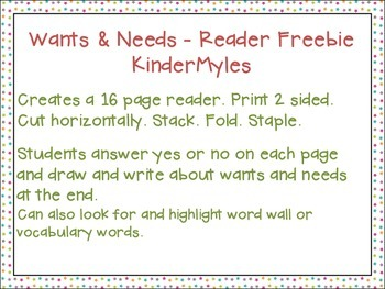 Wants and Needs Reader Freebie