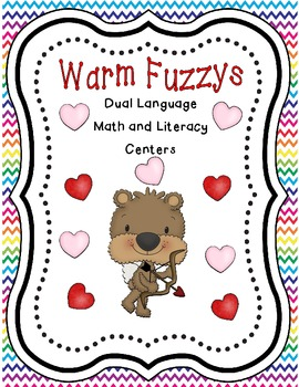 Warm Fuzzys: Dual Language Math and Literacy Centers