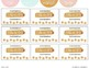 Warm & Sunny Watercolor Editable Punch Pass Cards