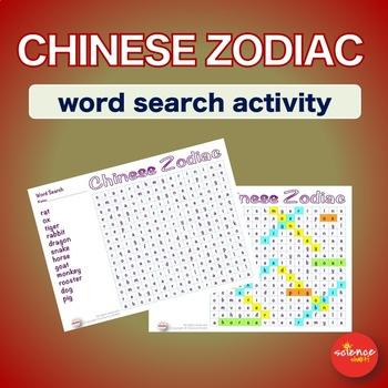 Warm Up * Bell Ringer * Chinese Zodiac *  Word search Activity * No Prep