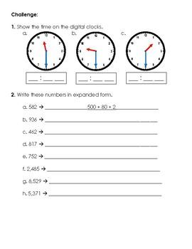 Warm-Up Worksheet 12 - 1st Grade