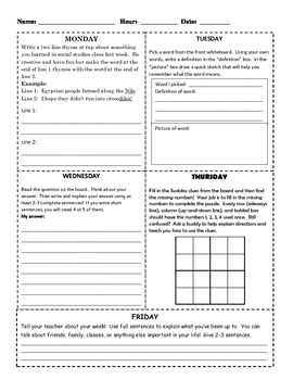 Warmup Bellringer templates for Social Studies-Sample