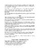 Warren G. Harding - A Short Biography (with review quiz)