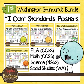 Washington State First Grade Learning Standards Posters BUNDLE