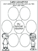 Watch Me Grow...Monthly Interactive Notebook...Math, Readi