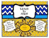 Watch Us Shine - Back to School Bulletin Board Set