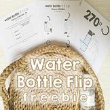 Water Bottle Flip FREEBIE - Degrees of Rotation