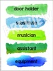 Water Color Theme {Job Chart}