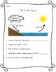 Water Cycle Craftivity