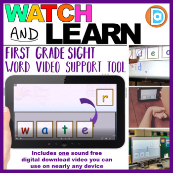 Water - FREE First Grade Sight Word Support Resource for Sight Word Practice