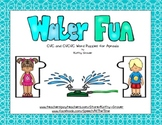 Water Fun   CVC and CVCVC Word Puzzles for Apraxia