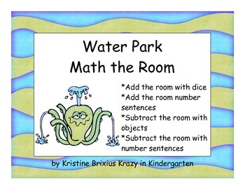 Water Park Math the Room