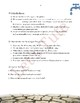 Environmental Science | Water Scarcity | Assessments | Worksheets