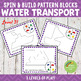 Water Transportation Pattern Blocks Spin and Build
