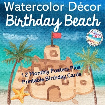 Watercolor Beach Set {Birthday Beach} Monthly Posters for Back to School