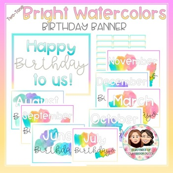 Watercolor Bright Two-Tone Birthday Chart