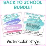Watercolor Classroom Decor and Meet the Teacher Bundle