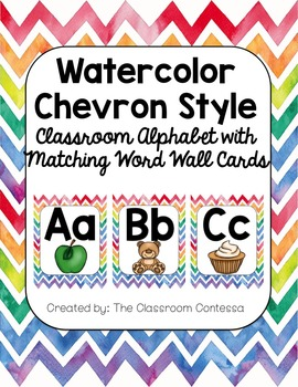 Watercolor Chevron Classroom Alphabet and Word Wall Letters