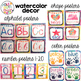 Watercolor Classroom Decor and Calendar Set