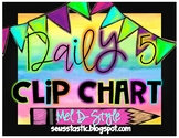 Watercolor Daily 5 Chart (Color Splash Series)