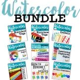 Rainbow Classroom Decor   Watercolor   Back to School Bundle