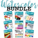Watercolor Decor Bundle ~ Back to School Decor