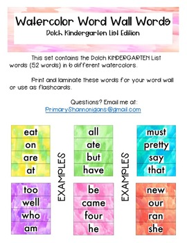 Watercolor Dolch Kindergarten Sight Word Wall Cards