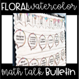 EDITABLE! Watercolor Floral Math Talk Bulletin Display