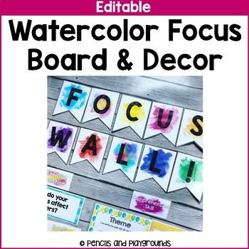 Watercolor Focus Board & Classroom Decor Bundle
