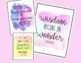 Watercolor Growth Mindset Motivational Posters