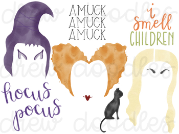 Watercolor Hocus Pocus Digital Clip Art Set