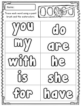 Watercolor Sight Words, Fun, Engaging, End of the Year, Summer, Activity