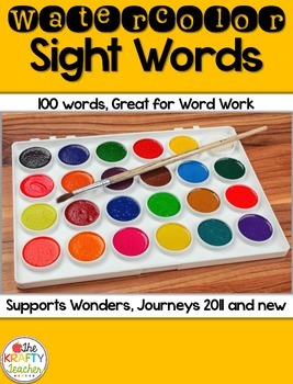 Watercolor Sight Words, Fun, Engaging, End of the Year, Su