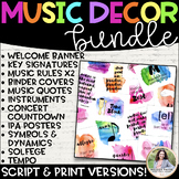 Watercolor Music Decor BUNDLE! {Posters, Symbols, Instrume