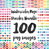 Colorful Watercolor Page Divider Clip Art