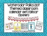 Watercolor Polka dot Calendar Set (SPANISH)