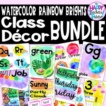 Watercolor Rainbow Brights Classroom Decor BUNDLE