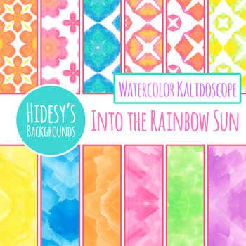Watercolor Rainbow Sun Digital Papers / Backgrounds Clip Art Set Commercial Use