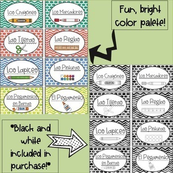 Watercolor School Supply Labels in Spanish
