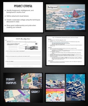 Watercolor Seascape Collage Lesson Plan  {foreground, middleground, background}