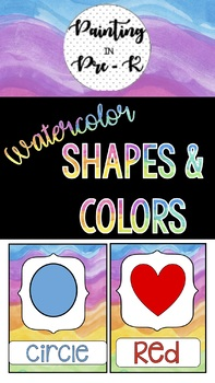 Watercolor: Shapes and Colors