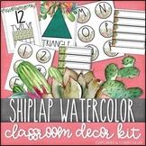 Watercolor Shiplap Classroom Decor Bundle